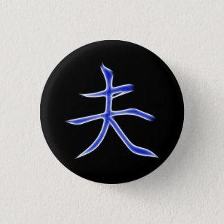 Badge Symbole japonais de calligraphie de kanji de mari