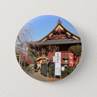 Badge Temple à Tokyo, Japon