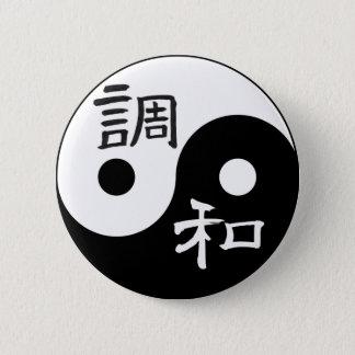 Badge Yang de Yin d'équilibre et d'harmonie