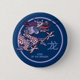 Badges Année chinoise des boutons de cadeau de dragon