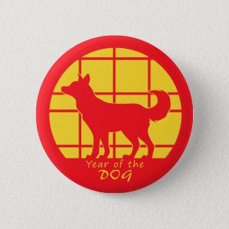 Badges Année du chien