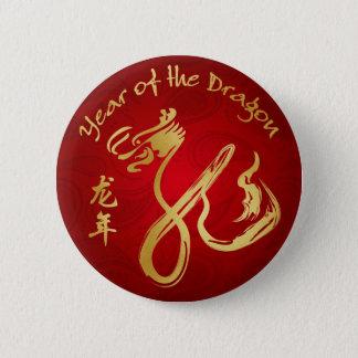 Badges Année du dragon 2012 - nouvelle année chinoise