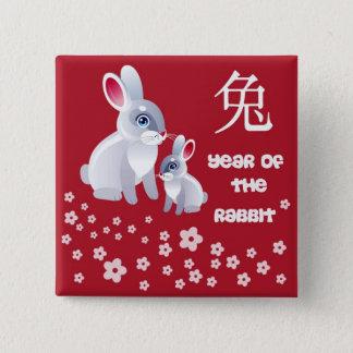 Badges Année du lapin. Deux lapins