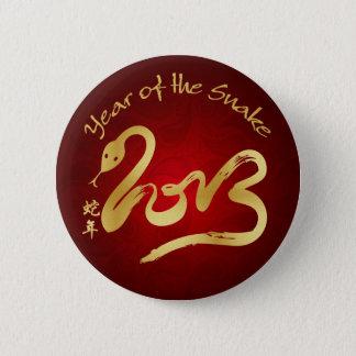 Badges Année du serpent 2013 - nouvelle année chinoise