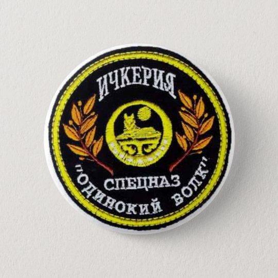 Badges Badj Ichkeriya