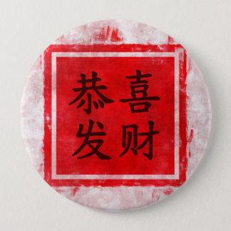 Badges Bénédiction chinoise de peinture de salutation de
