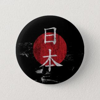 Badges bouton du Nippon de 日本