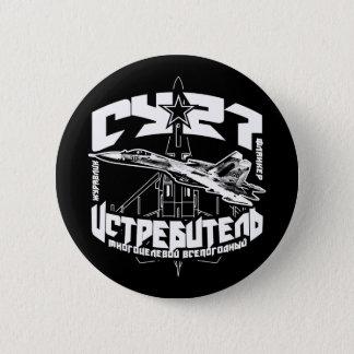Badges Bouton rond du bouton Su-27 (Су-27)