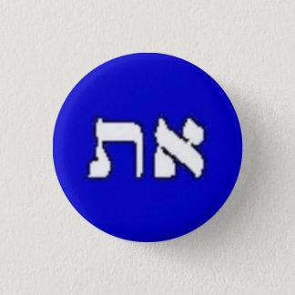 Badges Bouton simple d'Aleph-Tav