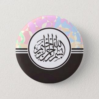 Badges Calligraphie bleue pourpre islamique de l'arabe de
