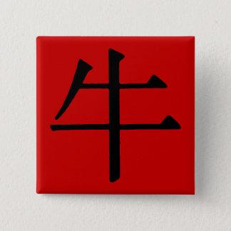 Badges Caractère chinois pour le boeuf