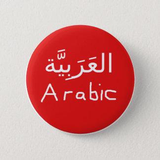 Badges Conception de base de langue arabe