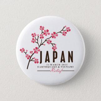 BADGES FLEURS DE CERISIER - JAPON