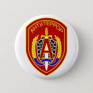 Badges Groupe russe d'alpha