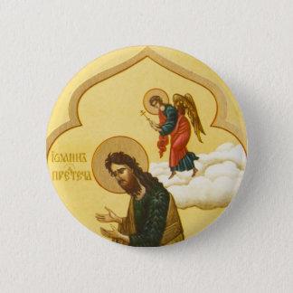 Badges Icône de Russe de Jean-Baptist