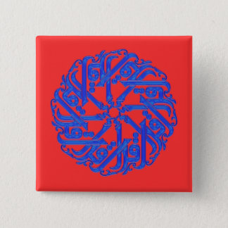 Badges IKRA - L'arabe pour LU