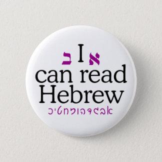 Badges Je peux lire l'Hébreu