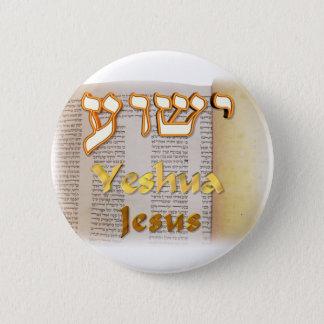 Badges Jésus (Yeshua) dans l'hébreu