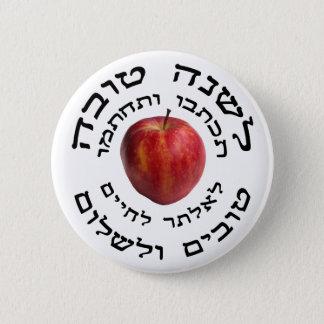 Badges L'Shana Tovah… (Nouvelle année juive heureuse)