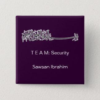 Badges Personnel nommé d'équipe de Basmallah de l'Islam
