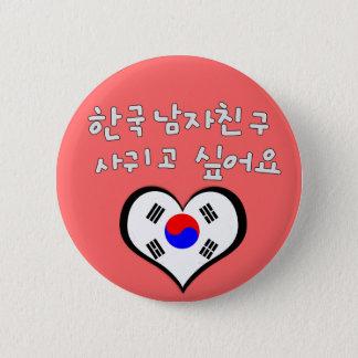Badges Pin coréen d'ami