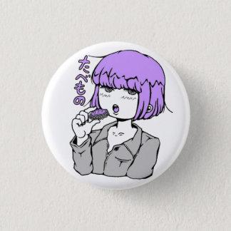 Badges purple sushi