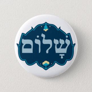 Badges Shalom