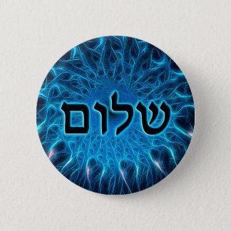 Badges Shalom sur la fractale bleue