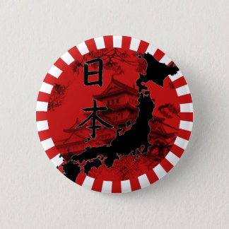 Badges Soulagement du Japon