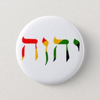 Badges Yahweh dans l'hébreu