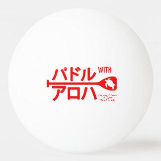 Balle De Ping Pong Palette avec Aloha - boule de ping-pong - le rouge
