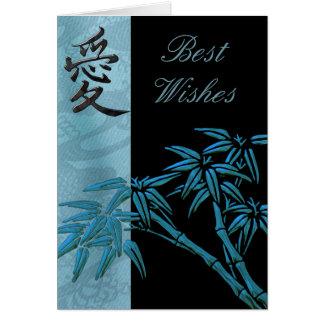 Bambou asiatique de carte meilleurs voeux ou