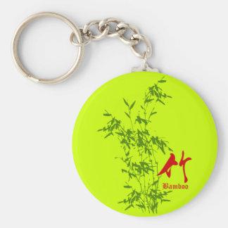 Bambou dans le porte - clé de kanji porte-clés