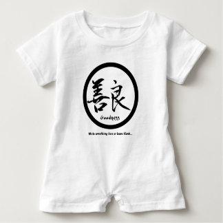 Barboteuse Kamon japonais noir • Kanji de qualité