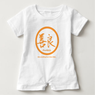 Barboteuse Kamon japonais orange • Kanji de qualité