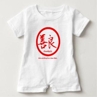Barboteuse Kamon japonais rouge • Kanji de qualité