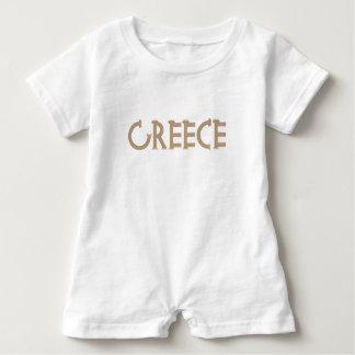 Barboteuse La Grèce antique