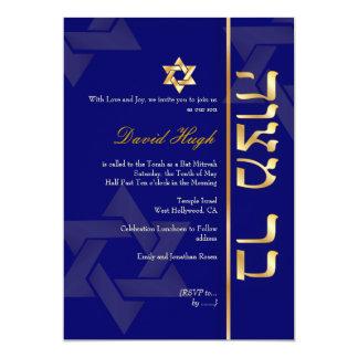 Barre élégante Mitzvah/bleu-foncé/or Carton D'invitation 12,7 Cm X 17,78 Cm