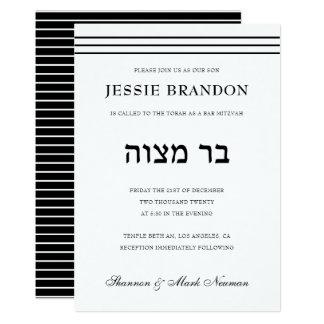 Barre hébreue noire et blanche minimale Mitzvah Carton D'invitation 12,7 Cm X 17,78 Cm