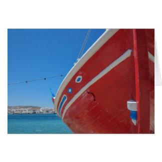 Bateau de pêche dans le port de Mykonos dans Carte De Vœux