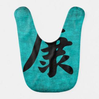 Bavoir Peinture de caractère chinois de santé dans le