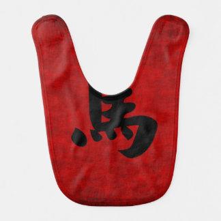 Bavoir Symbole chinois de calligraphie pour le cheval en
