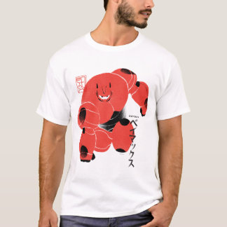 Baymax Supersuit T-shirt