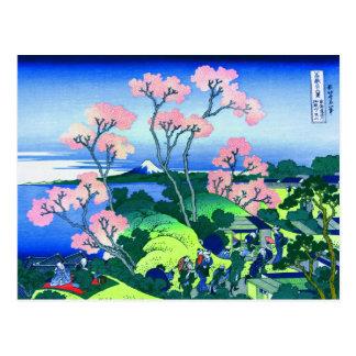 beaux-arts de fleurs de cerisier de Hokusai de Carte Postale