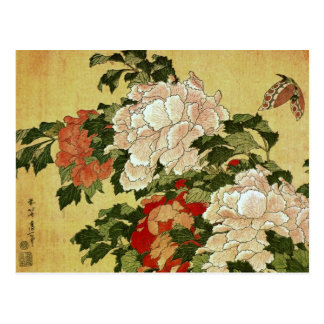 Beaux-arts de Japonais de Hokusai de pivoines et Carte Postale