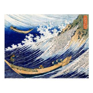 Beaux-arts de Japonais de Hokusai de ressacs Carte Postale