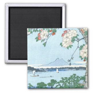 Beaux-arts de Japonais de Massaki Hiroshige de Magnet Carré
