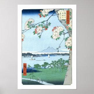 Beaux-arts de Japonais de Massaki Hiroshige de Posters