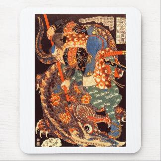Beaux-arts de Japonais de Miyamoto Musashi Tapis De Souris