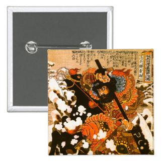 Beaux-arts noirs de Kuniyoshi d'étalon de Kyusempo Pin's